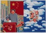 余友涵 Yu Youhan  《毛主席投票》 Mao Voting  「毛」系列  Mao Series 絲網版畫  Silkscreen Print 版數  Editions: 54 2011, 68 x 95 cm