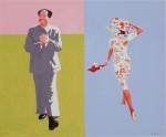 余友涵 Yu Youhan  《花之女》 The Girl of Flower  「毛」系列  Mao Series 絲網版畫  Silkscreen Print 版數  Editions: 51 2011, 70 x 84 cm