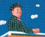 余友涵 Yu Youhan 在天安門城樓上 Up the Tiananmen Tower 2008, 70 x 83 cm 絲網版 Silkscreen Print 版數 50